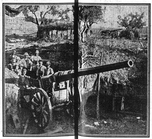 Wardown gun capture