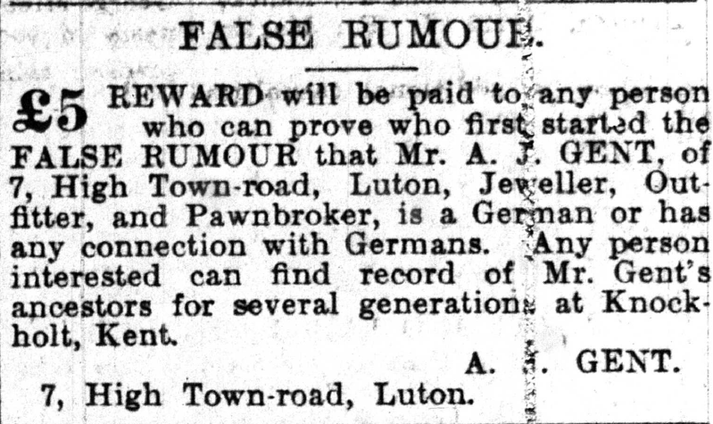 £5 reward for information relating to a false rumour