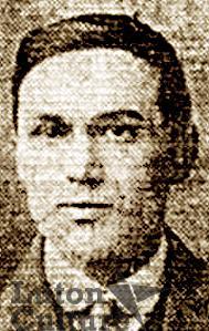 Pte Clement Philip Ernest Rash